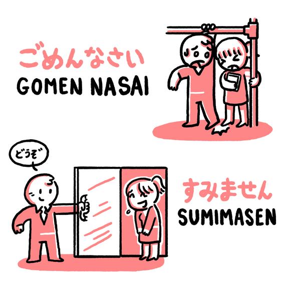 formas de pedir perdon en japones 1