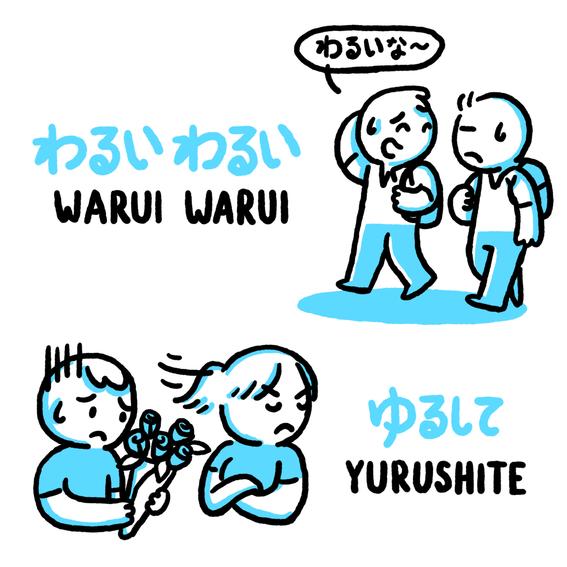 formas de pedir perdon en japones 2