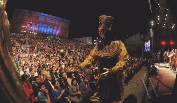 festival internacional cervantino direccion 5