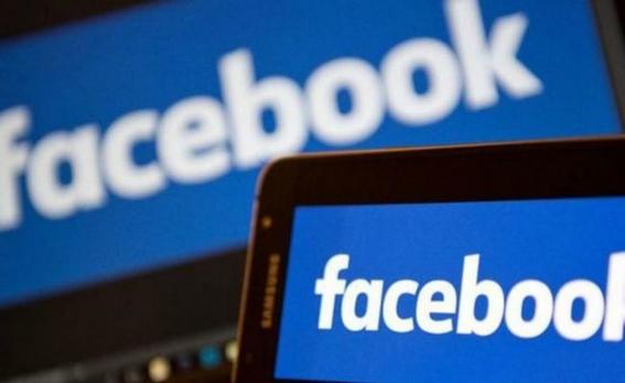 como protegerte del ataque que sufrio facebook 1