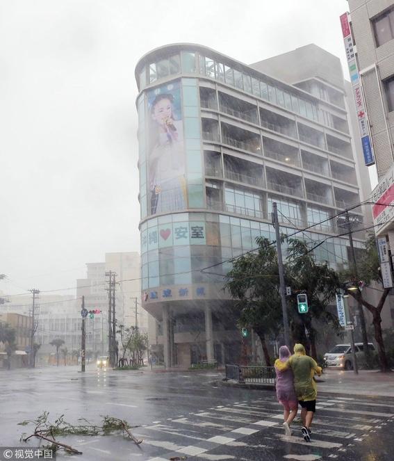 impacta tifon trami a isla de okinawa japon 2