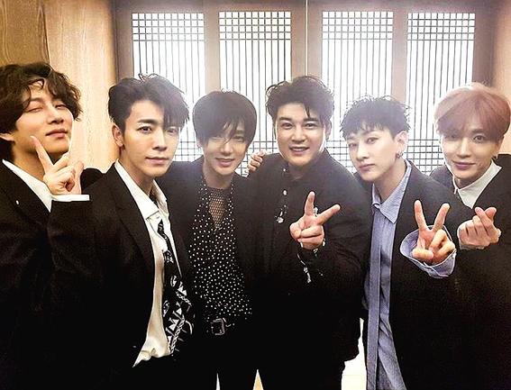 super junior banda de k pop 1