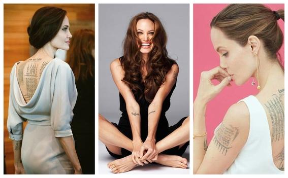 fotos de tatuajes de famosos y su significado 18