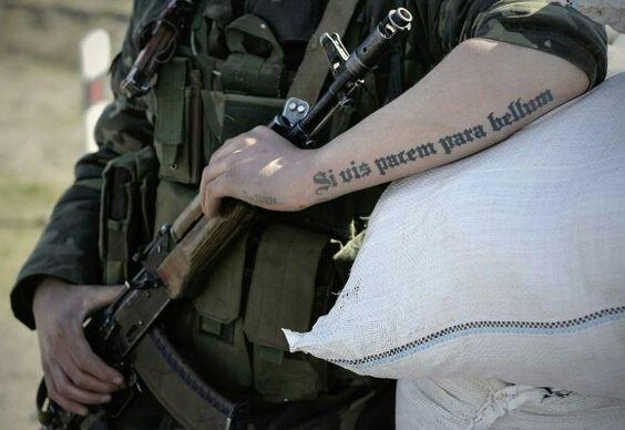 21 ideas de frases en griego y latin para tu proximo tatuaje 9