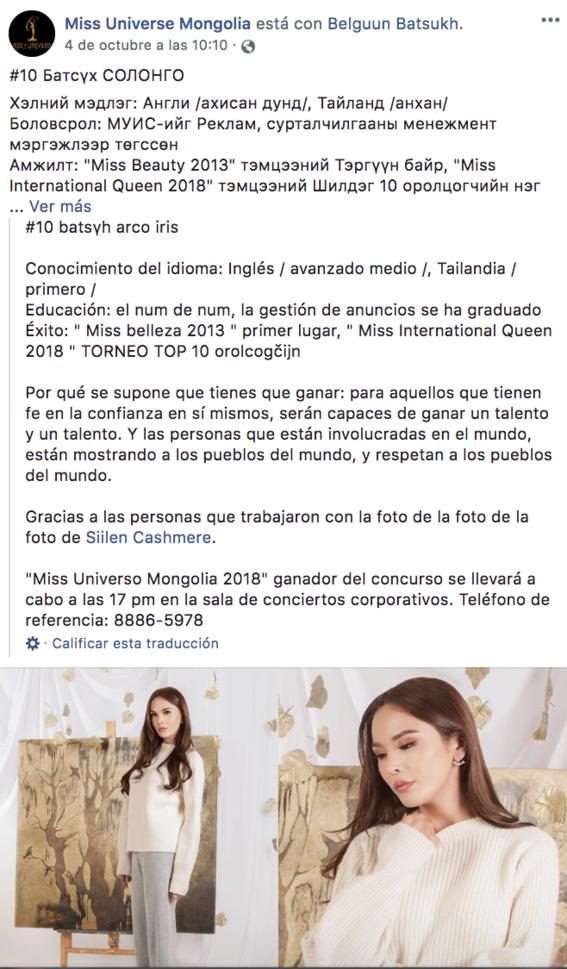 miss mongolia 2018 la otra participante transexual que busca la corona de miss universo 2