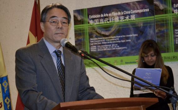 china participar en construccion tren maya amlo 2