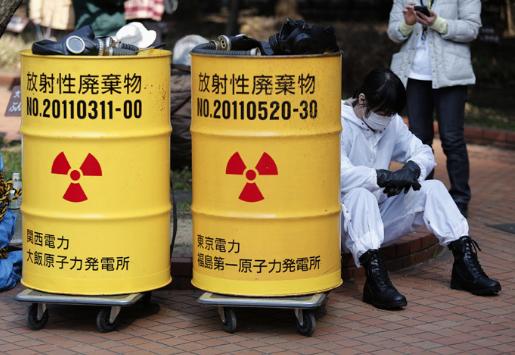 cuales son los alimentos mas radiactivos 3
