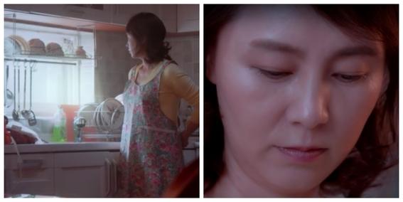 el video musical que fue censurado en corea 1