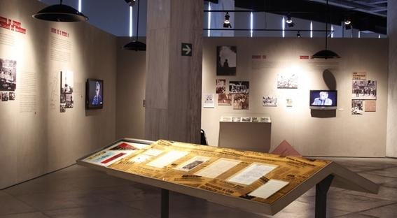 museo memorial 1968 1