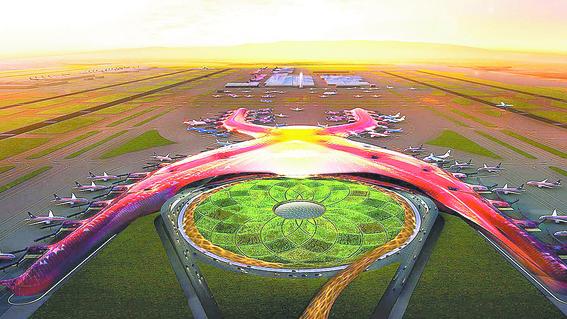 aeropuerto elementos y requisitos que debe cumplir 1
