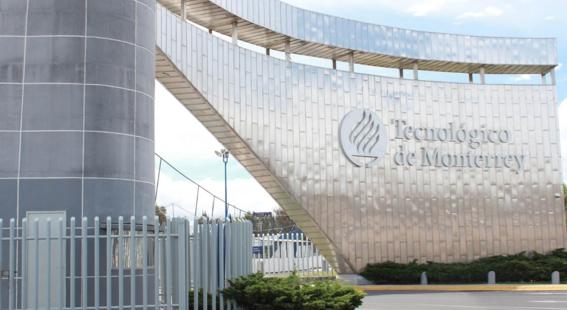 ranking 50 mejores universidades mexicanas 2