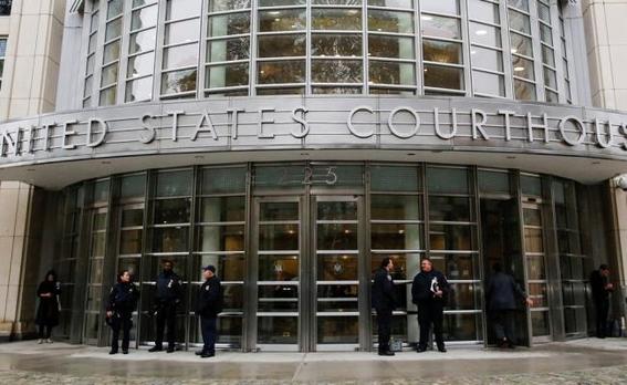 listo el jurado para el juicio de el chapo 1