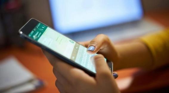 whatsapp tendra publicidad en la aplicacion para obtener ingresos 2