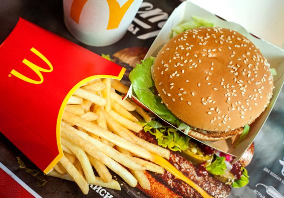 promocion por aniversario de la big mac de mcdonalds 1