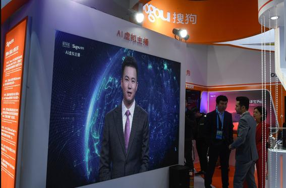 china xinhua lanza presentadores de noticias con inteligencia artificial 1
