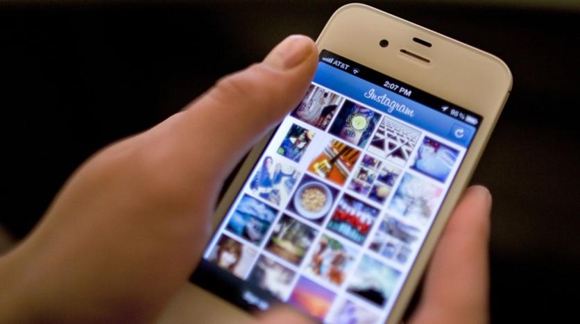 Cómo elegir quién puede ver tus publicaciones de Instagram 3
