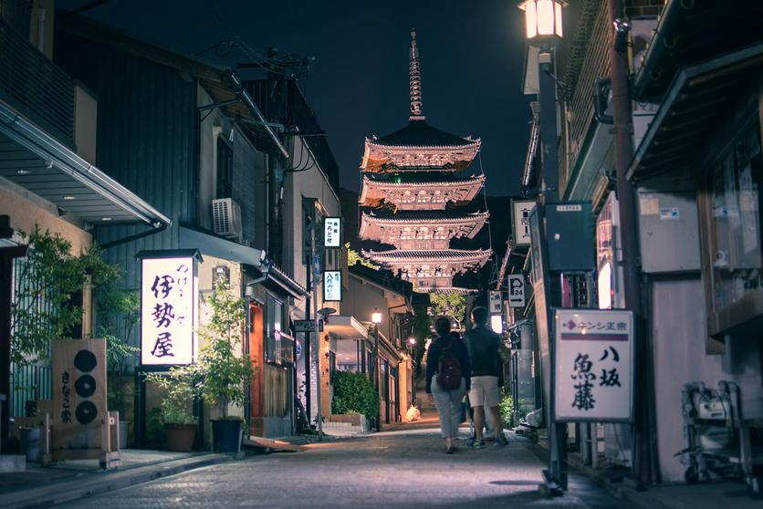 "La timidez de Haruki Murakami en  ""After Dark"" 3"