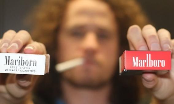 verificador sat app que indica si los cigarros son piratas 1