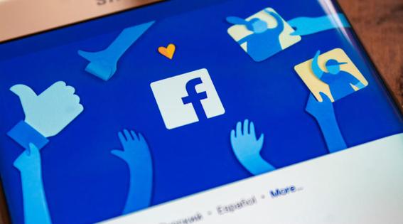 video viral en facebook entrar a mi cuenta de facebook www facebook com facebook inicia sesion mbasic facebook fre facebook bienvenido a fa 3