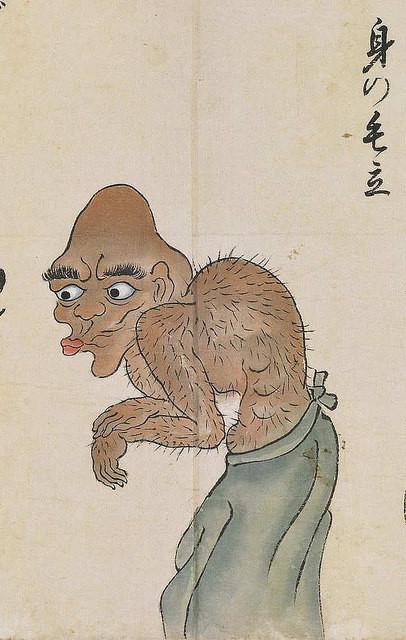 17 Illustrations From The Strangest Japanese Monster Compilation 3