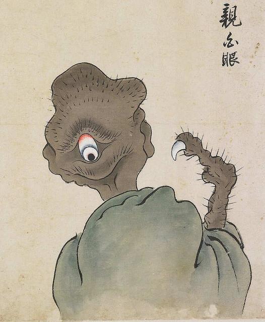 17 Illustrations From The Strangest Japanese Monster Compilation 7