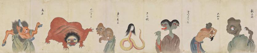 17 Illustrations From The Strangest Japanese Monster Compilation 1