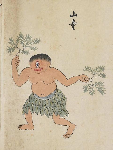 17 Illustrations From The Strangest Japanese Monster Compilation 11