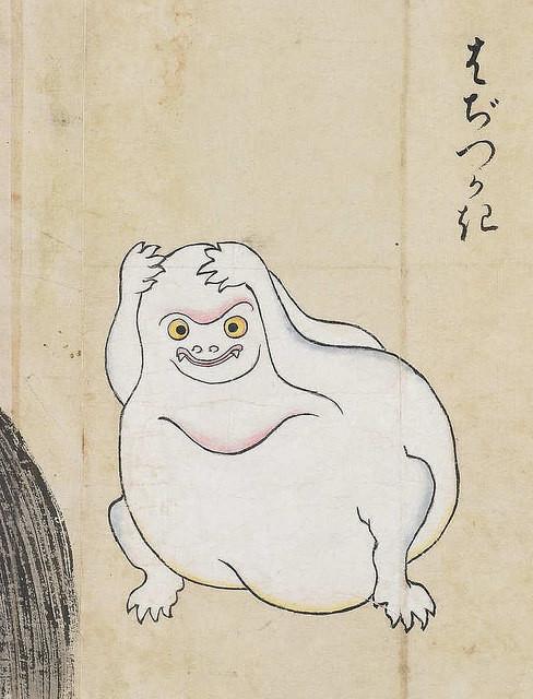17 Illustrations From The Strangest Japanese Monster Compilation 12