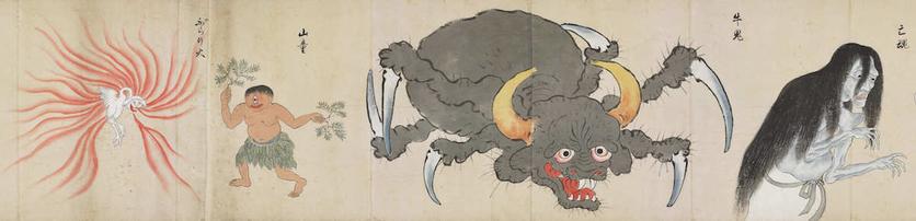 17 Illustrations From The Strangest Japanese Monster Compilation 21