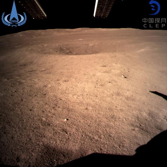 china logra primer aterrizaje en el lado oscuro de la luna imagenes 4