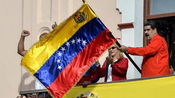 mexico llevara a la onu propuesta de dialogo con venezuela 2