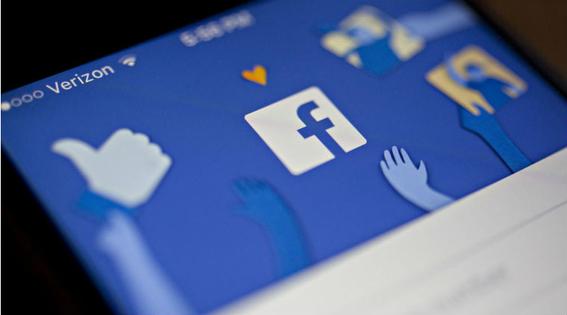 que es facebook lol 1