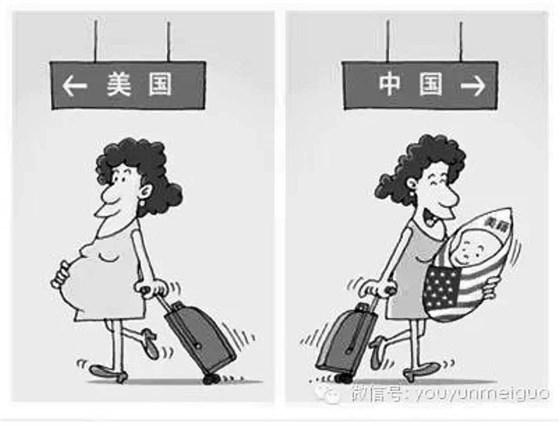 turismo de maternidad 1