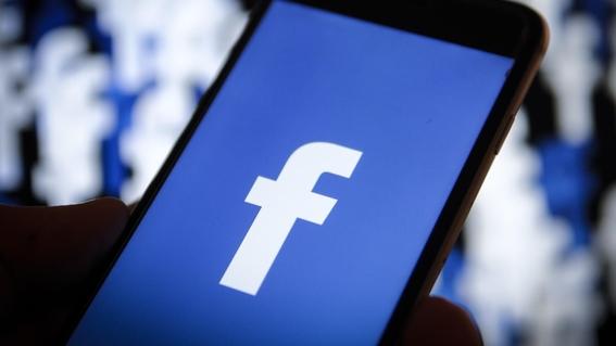 facebook ofrece bonos a empleados por identificar noticias falsas 2