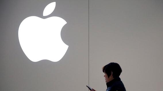 apple podria comprar netflix asegura jpmorgan 1