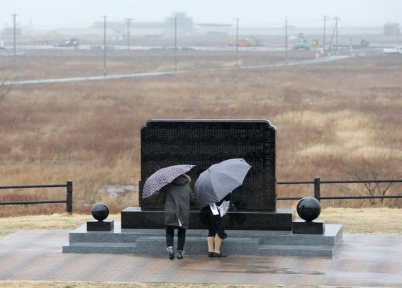 japon ocho anos tsunami desastre nuclear fukushima 1