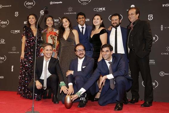 por falta de apoyo del gobierno cancelan los premios fenix 1