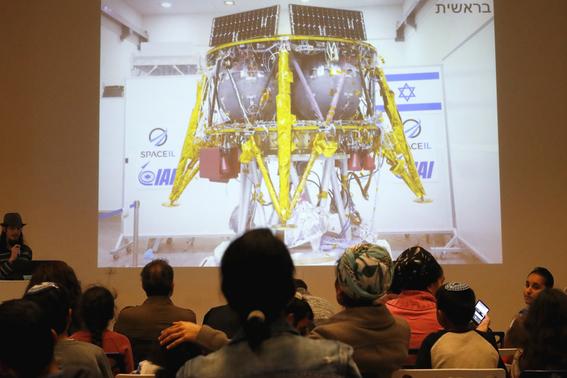 primera sonda israeli se estrella durante alunizaje 2