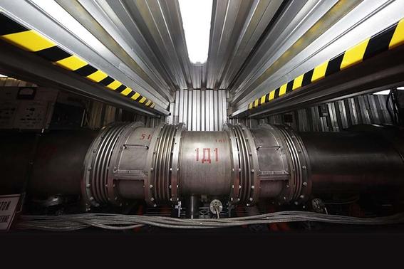 megaexperimento mpd instituto de ciencias nucleares estudio de la materia nuclear la unam y la materia nuclear 1