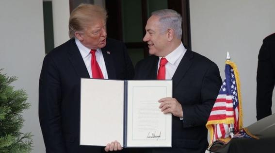 colonia israeli llevara nombre de donald trump 1
