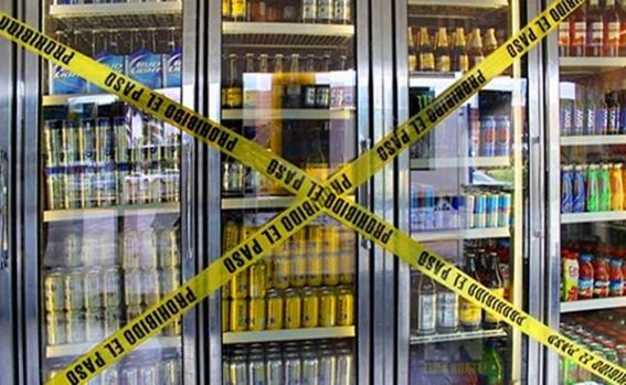 morena propone venta de cerveza al tiempo para reducir consumo 1