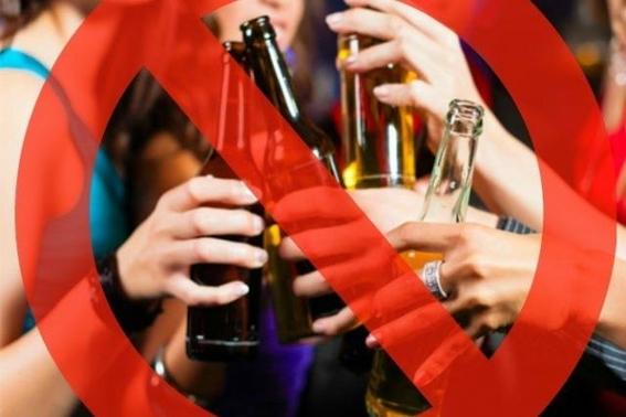 morena propone venta de cerveza al tiempo para reducir consumo 2