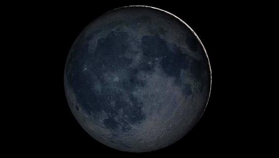 ¿que es la luna negra que veremos el 31 de julio 1