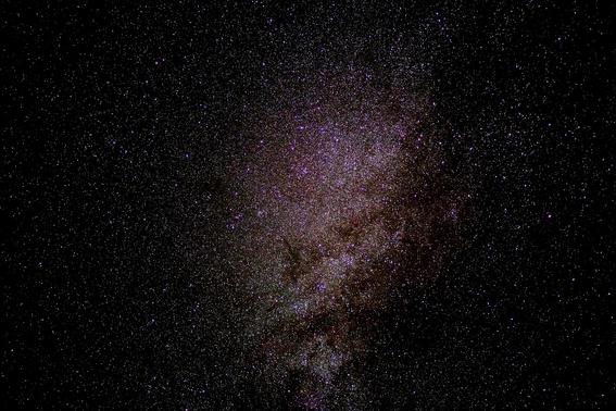 cafe y polvo estelar comparten moleculas 1
