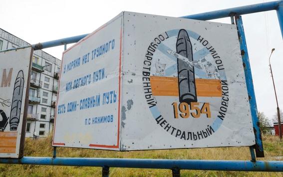 rusia cancela orden de evacuacion tras explosion de un cohete 2