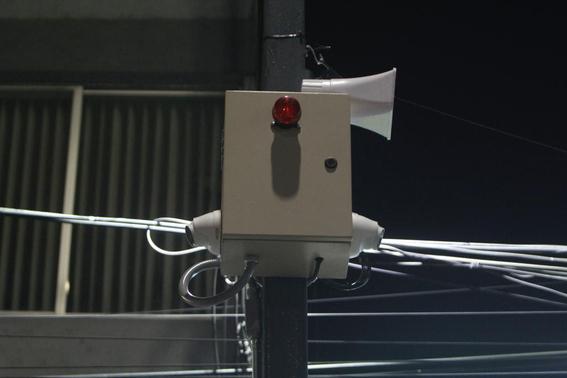 el gobierno de la cdmx habilito el boton de panico a traves de la app alameda central que permite comunicacion directa para pedir auxilio en eme 1