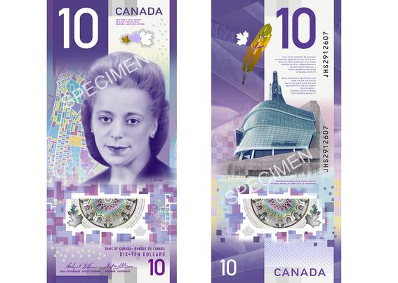 billete de 500 considerado el segundo mas bonito del mundo 2