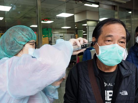 reportan nuevo caso sospechoso de coronavirus en la cdmx 1