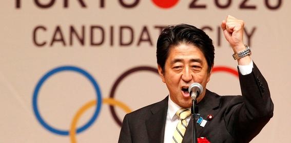 ¿cuantas veces se han suspendido unos juegos olimpicos en la historia 3