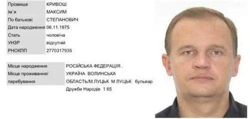 secuestro lutsk ucrania 1